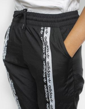 adidas Originals - Track Pants