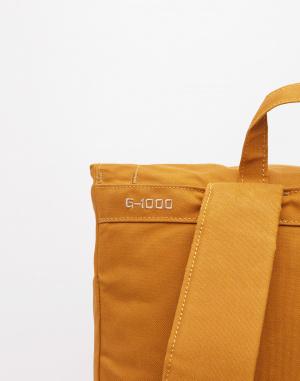 Urban Backpack Fjällräven Foldsack No. 1